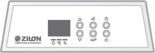 Конвектор Zilon ZHC-2000 Е2.0 серии КОМФОРТ с электронным управлением