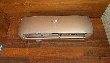 Настенная сплит-система Hisense AS-13UR4SVPSC5(C) серия Premium SLIM Design Super DC Inverter