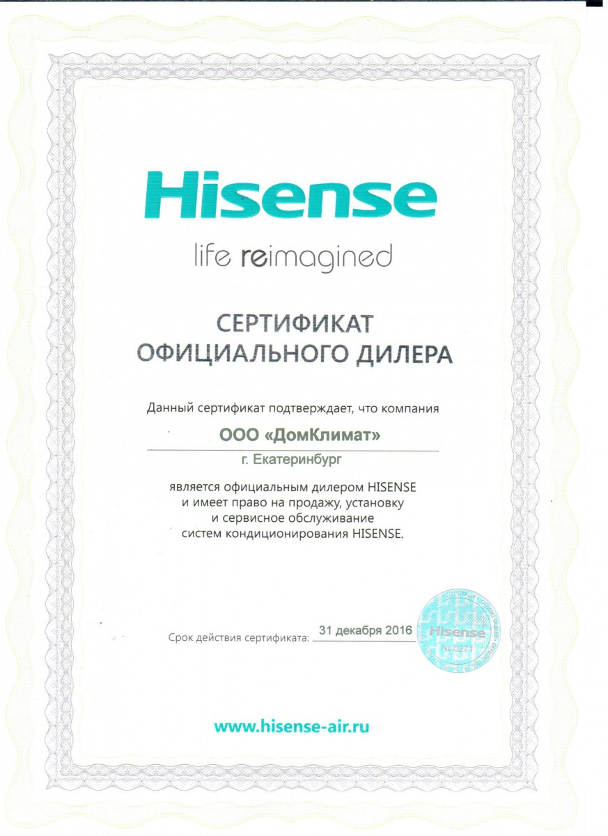 AS-07HR4SYDTD(P) Настенная сплит-система Hisense серия PREMIUM Classic A on/off