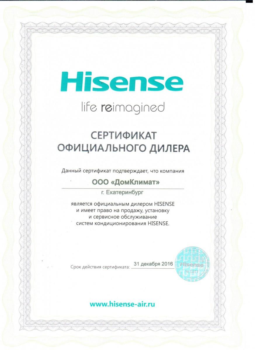 AS-10HR4SYDTD (P) Настенная сплит-система Hisense серия PREMIUM Classic A on/off