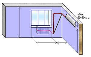 Схема № 5 монтаж настенной сплит-системы трасса до 5-ти метров