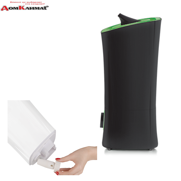 Ультразвуковой увлажнитель воздуха Ballu UHB-200 черный/зеленый